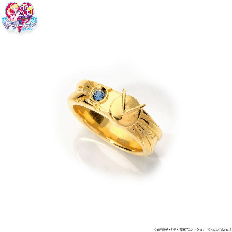 Sailor Moon - Bague commémorative (25th Anniversary) 10001771