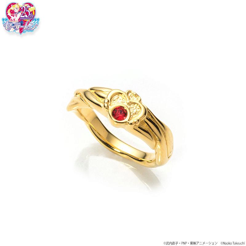 Sailor Moon - Bague commémorative (25th Anniversary) 10001772