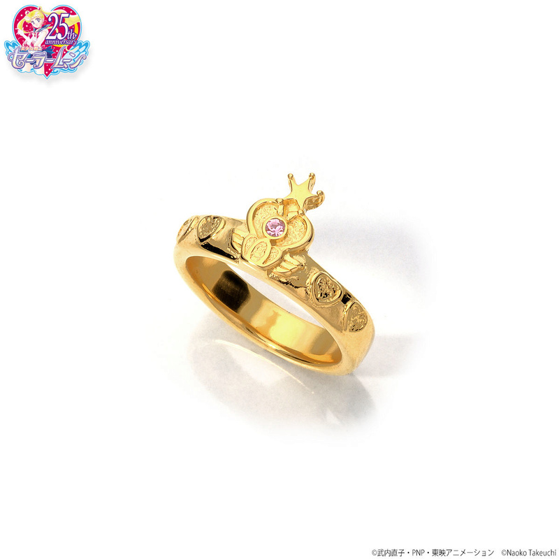 Sailor Moon - Bague commémorative (25th Anniversary) 10001773