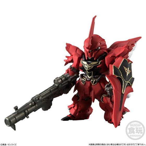 Gundam - Converge (Bandai) - Page 2 10001783