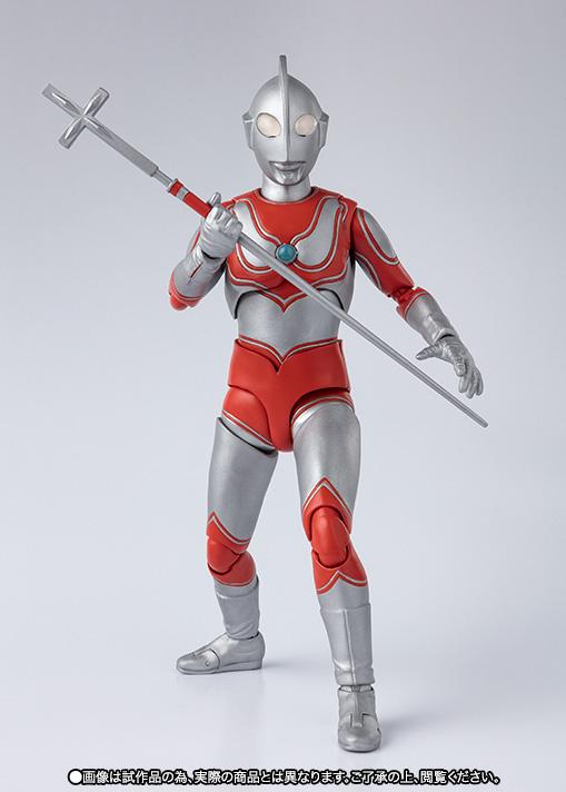 Ultraman (S.H. Figuarts / Bandai) 10055211
