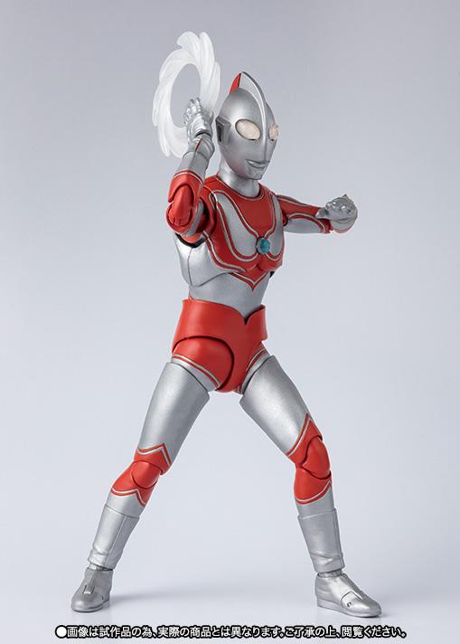 Ultraman (S.H. Figuarts / Bandai) 10055212