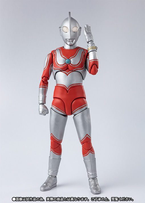 Ultraman (S.H. Figuarts / Bandai) 10055213