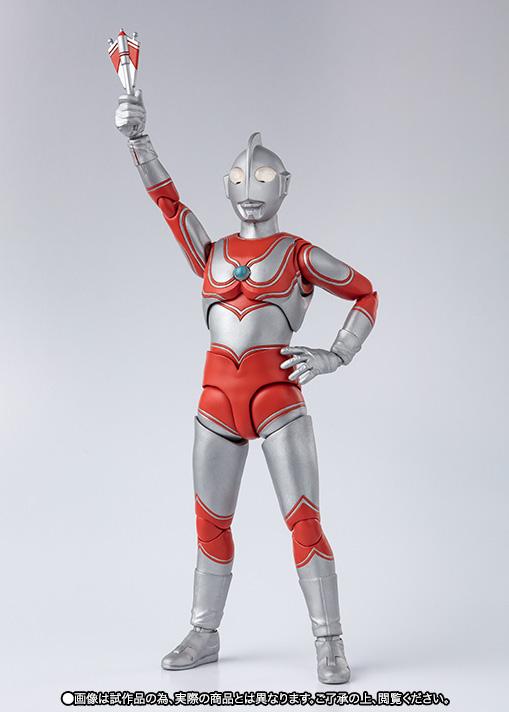 Ultraman (S.H. Figuarts / Bandai) 10055215