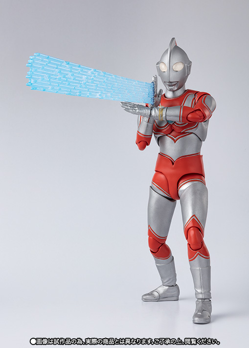 Ultraman (S.H. Figuarts / Bandai) 10055216