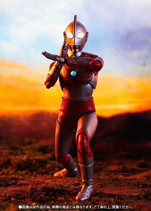 Ultraman (S.H. Figuarts / Bandai) 10055310
