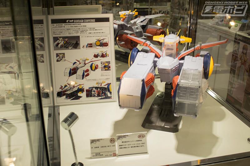 Gundam - Converge (Bandai) 10143410