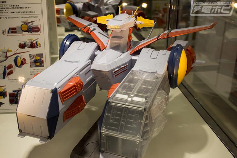 Gundam - Converge (Bandai) 10143411