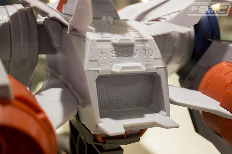 Gundam - Converge (Bandai) 10143510