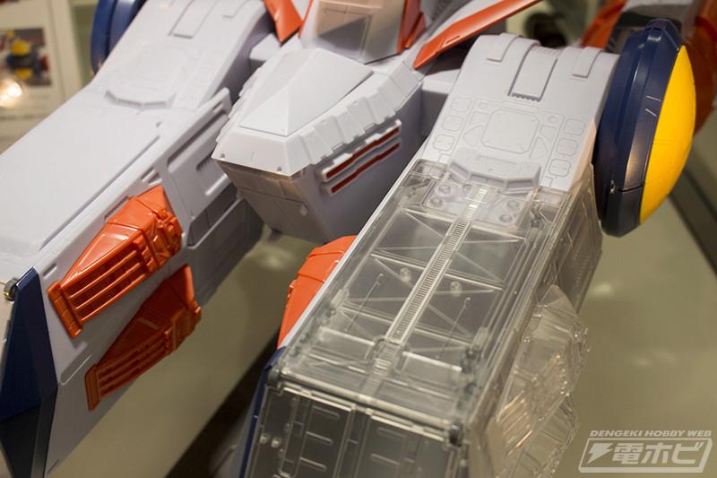 Gundam - Converge (Bandai) 10143512