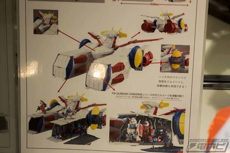 Gundam - Converge (Bandai) 10143610