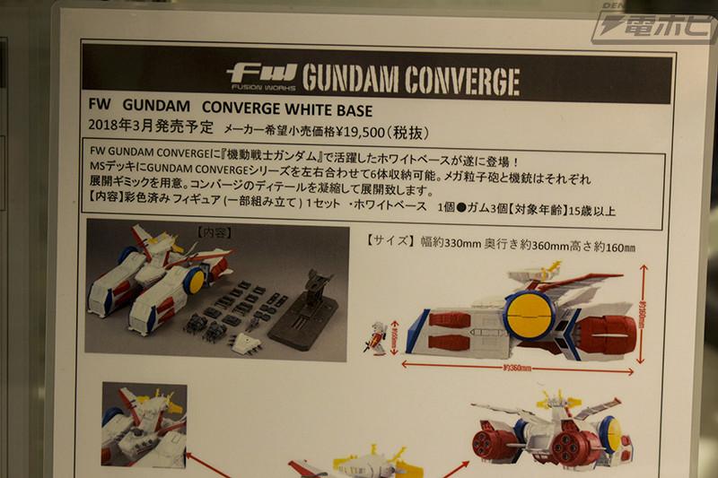 Gundam - Converge (Bandai) 10143612