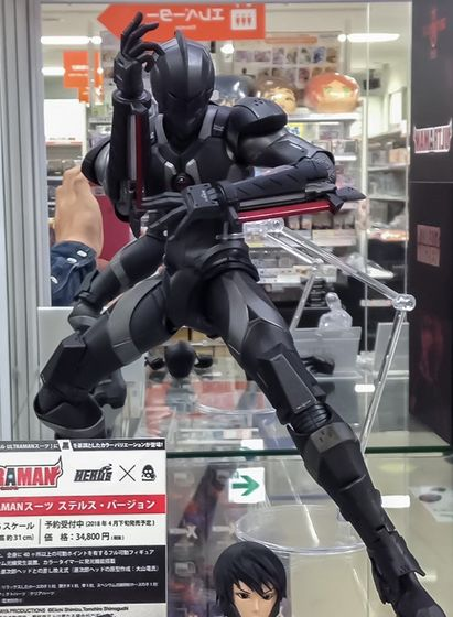 Ultraman Suit 1/6 (3A (ThreeA) Toys/threezero) 10255713