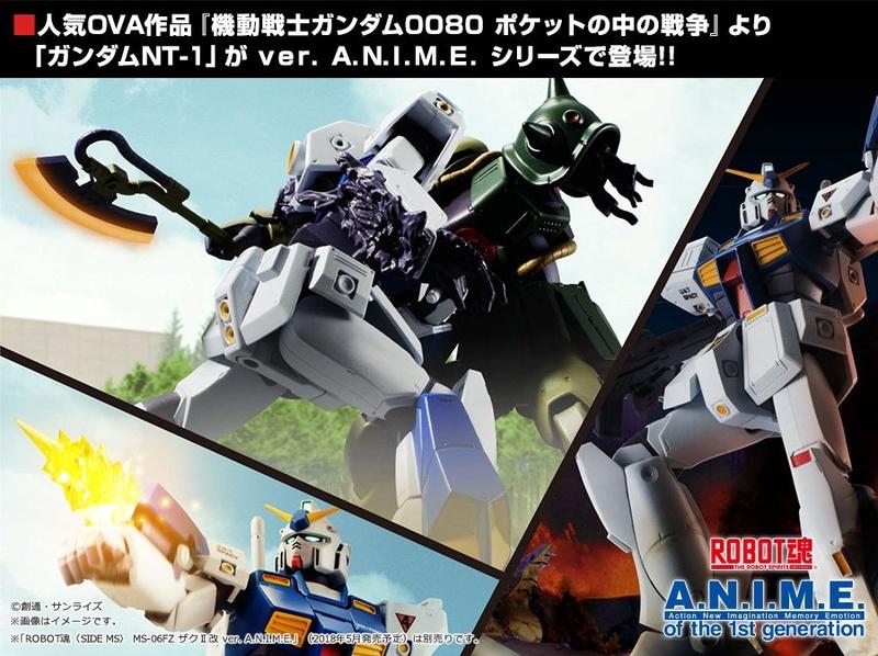 Gundam - Metal Robot Side MS (Bandai) - Page 2 11201410