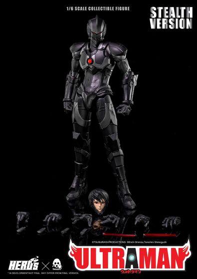 Ultraman Suit 1/6 (3A (ThreeA) Toys/threezero) 11502010