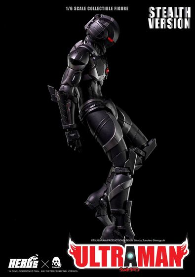 Ultraman Suit 1/6 (3A (ThreeA) Toys/threezero) 11502111