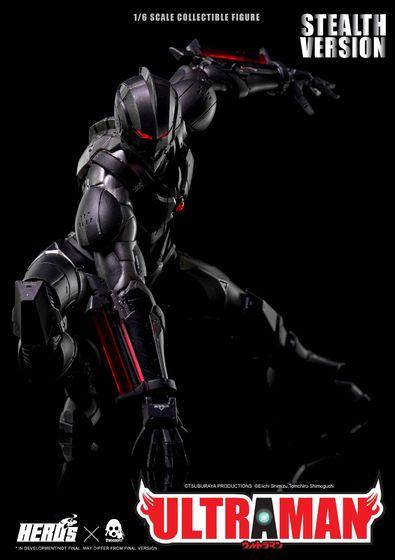 Ultraman Suit 1/6 (3A (ThreeA) Toys/threezero) 11502310