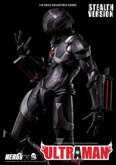 Ultraman Suit 1/6 (3A (ThreeA) Toys/threezero) 11502410