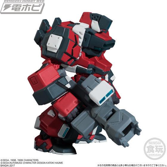 Gundam - Converge (Bandai) 12510