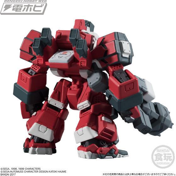 Gundam - Converge (Bandai) 14310