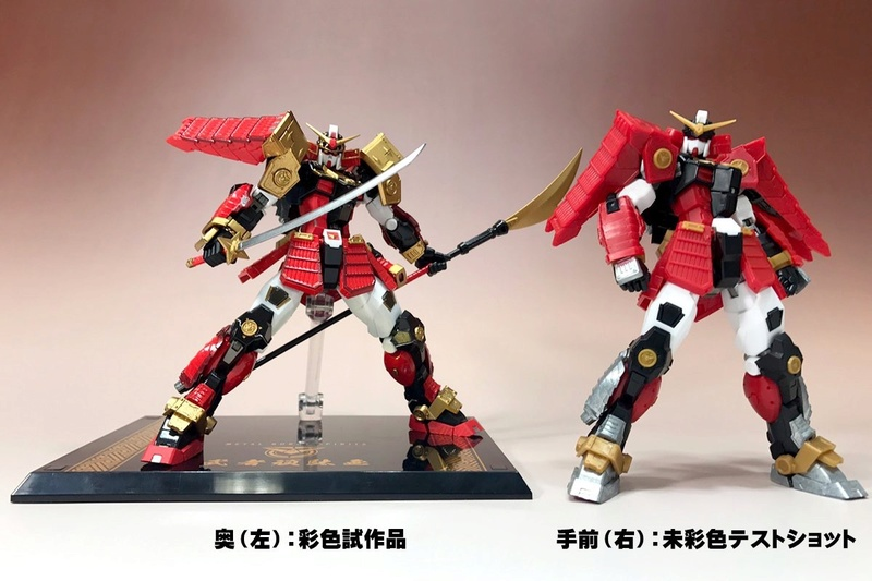 Gundam - Musha - Metal Robot Side MS (Bandai) 15163111
