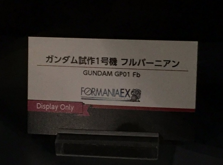 Nu Gundam Bust Display (Formania EX / Bandai) - Page 2 15380211