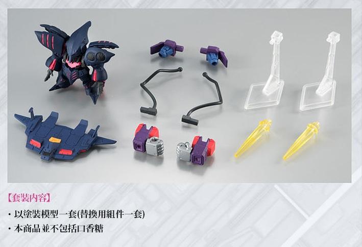 Gundam - Converge (Bandai) - Page 2 15480711