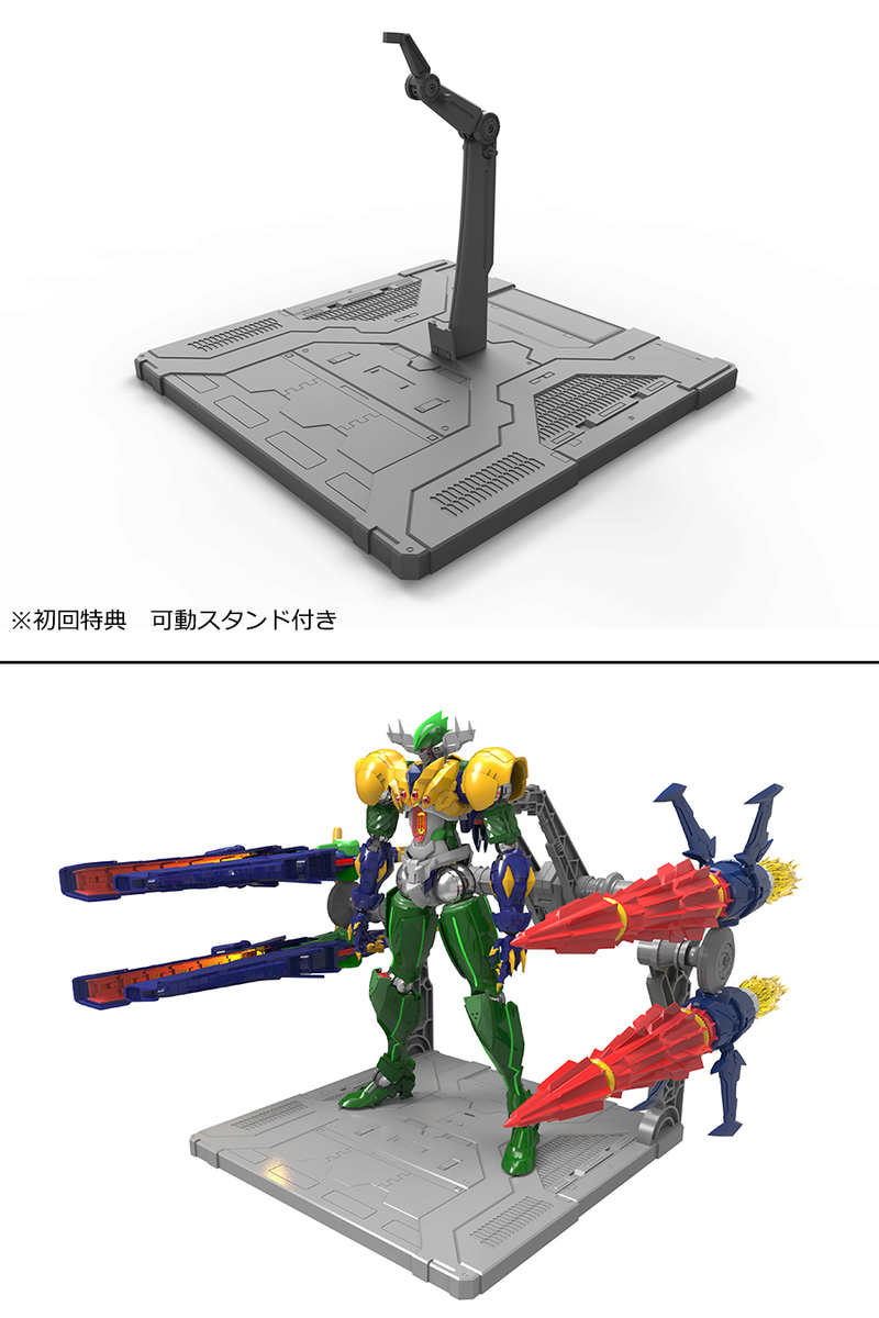 Kotetsu Jeeg (Evolution Toy) 16043910