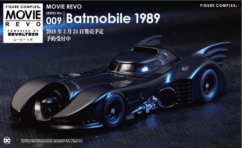 Batman 1989 - Batmobile - Movie Revo (Revoltech) 16591410