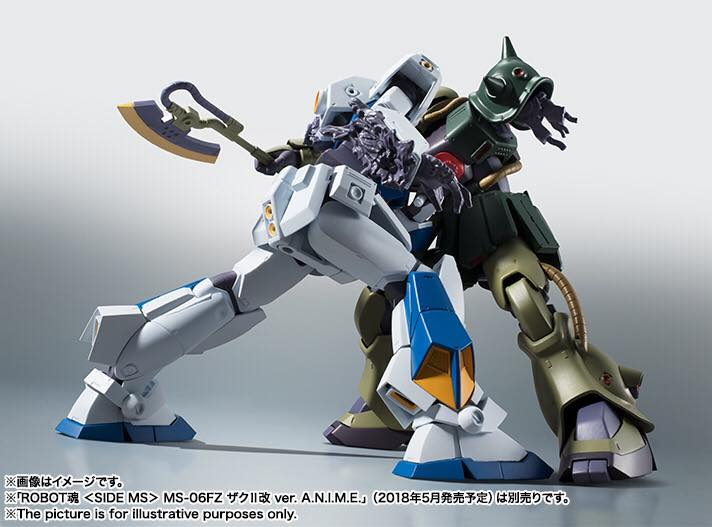 Gundam - Metal Robot Side MS (Bandai) - Page 2 17131110