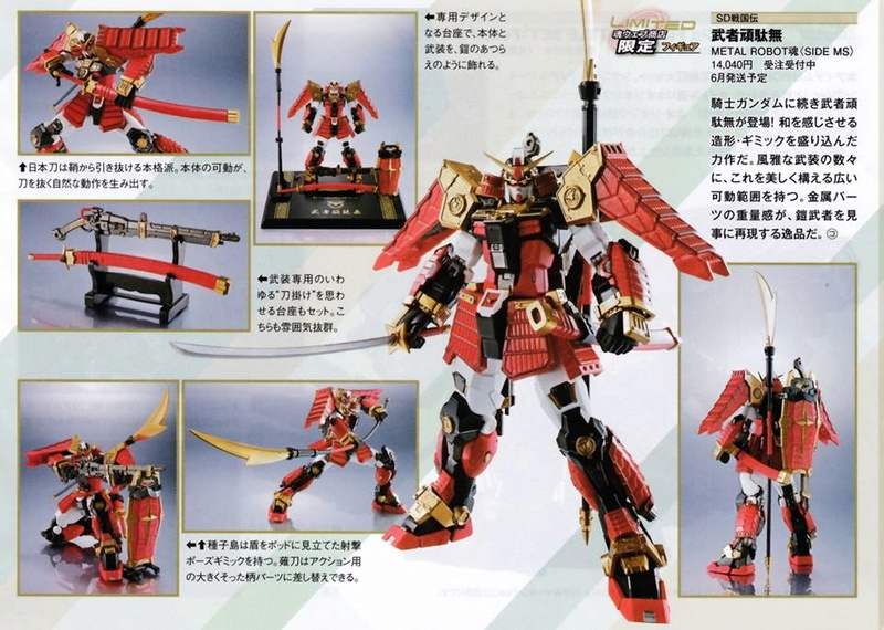 Gundam - Musha - Metal Robot Side MS (Bandai) 17234410