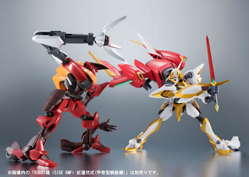 "Gundam : Code Geass - Metal Robot Side KMF ""The Robot Spirits"" (Bandai) 17480111"