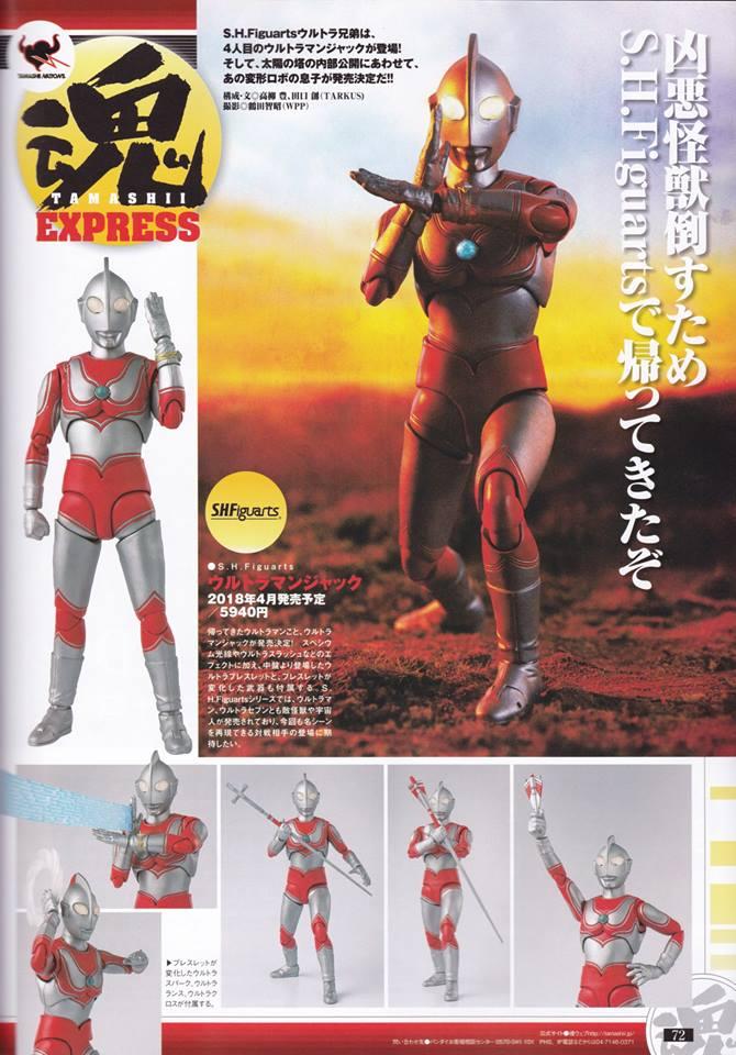 Ultraman (S.H. Figuarts / Bandai) 17504110