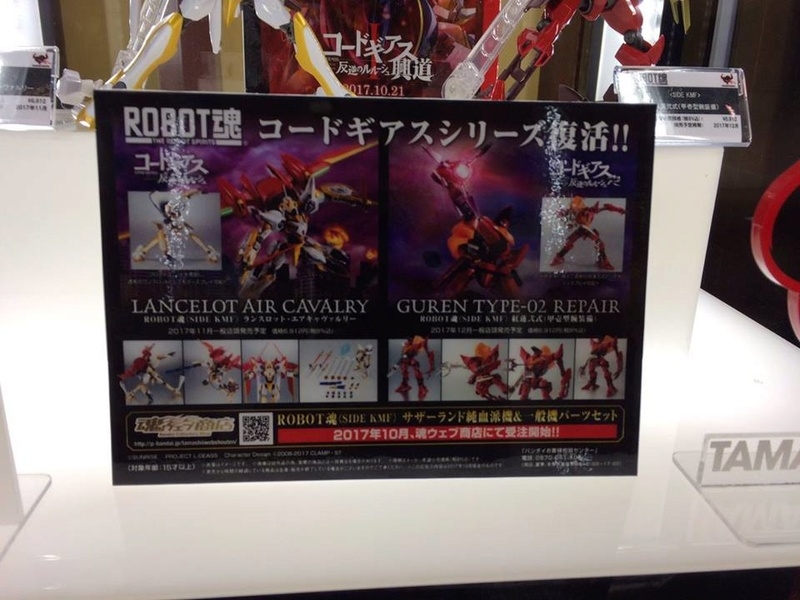 "Gundam : Code Geass - Metal Robot Side KMF ""The Robot Spirits"" (Bandai) 18063710"