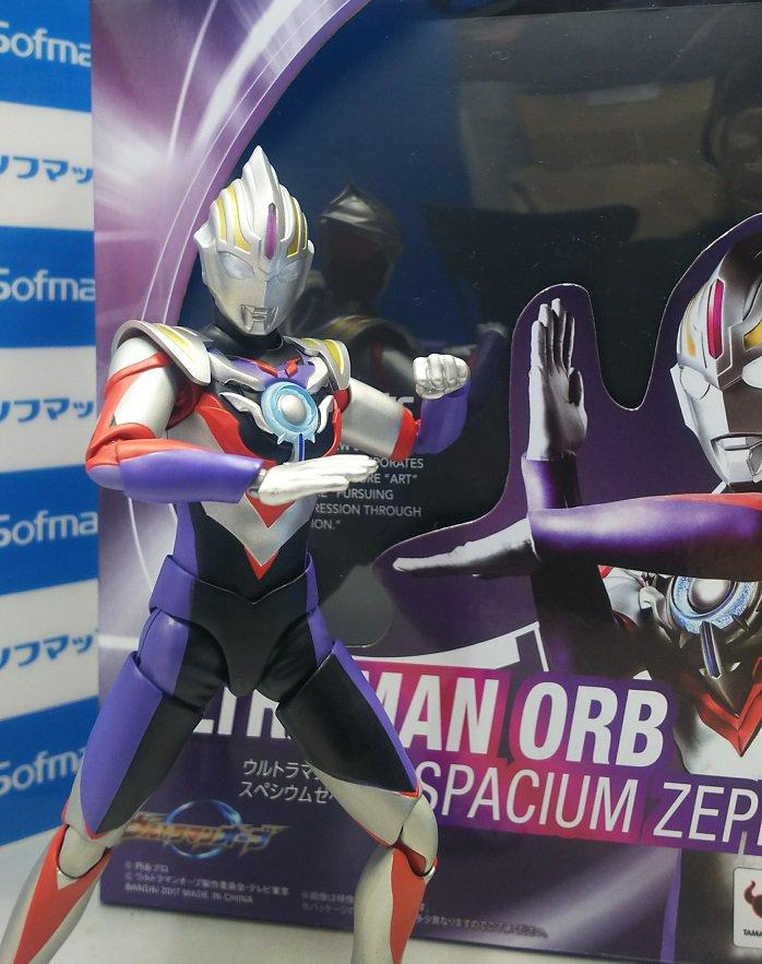 Ultraman (S.H. Figuarts / Bandai) 18073810