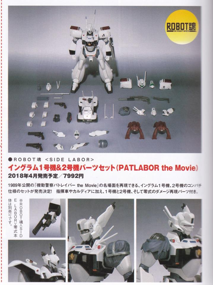 Patlabor - Robot Side Labor (Bandai) - Page 6 18123810