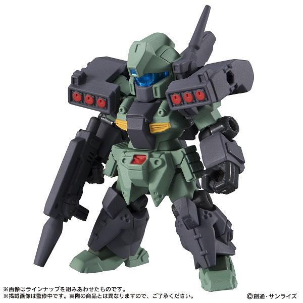 SD Gundam - Page 3 18314110