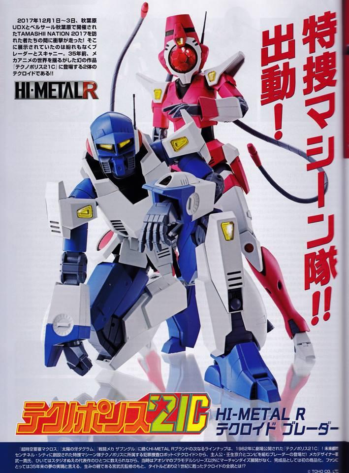 Techno Police 21C - Techroid Blader - HI-METAL R (Bandai) 18395010