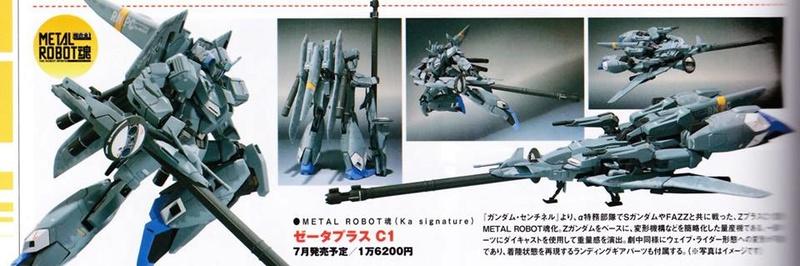 Gundam : Metal Robot Ka Signature (Bandai) 18500110