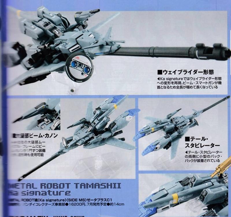 Gundam : Metal Robot Ka Signature (Bandai) 18500111