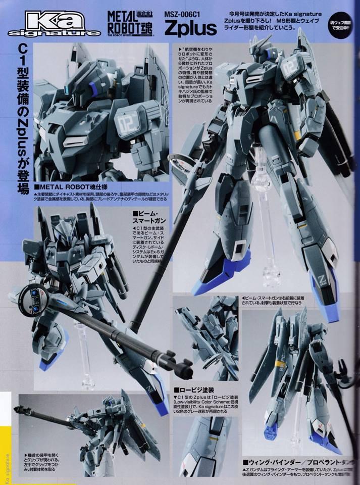 Gundam : Metal Robot Ka Signature (Bandai) 18500113
