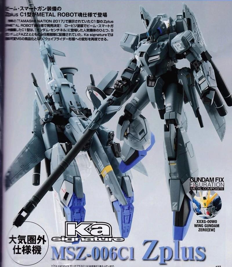 Gundam : Metal Robot Ka Signature (Bandai) 18500114