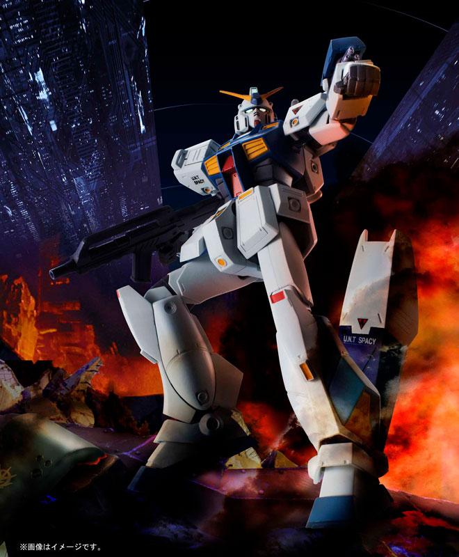 Gundam - Metal Robot Side MS (Bandai) - Page 2 18581412