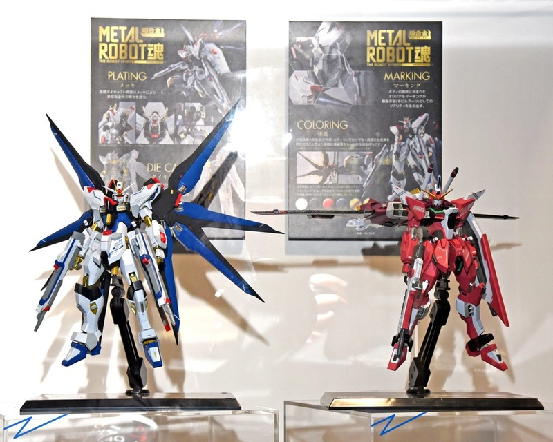 Gundam - Metal Robot Side MS (Bandai) 19151710