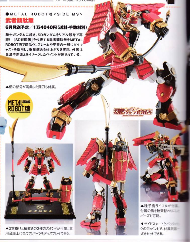 Gundam - Musha - Metal Robot Side MS (Bandai) 19270710