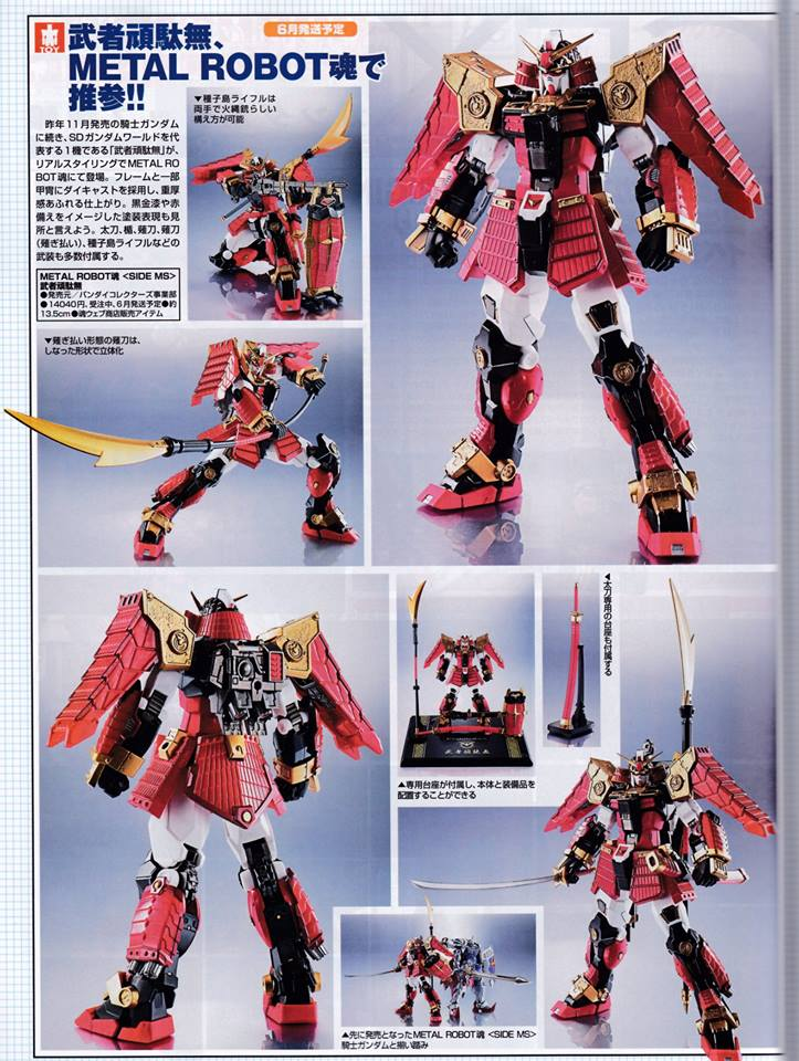 Gundam - Musha - Metal Robot Side MS (Bandai) 19270810
