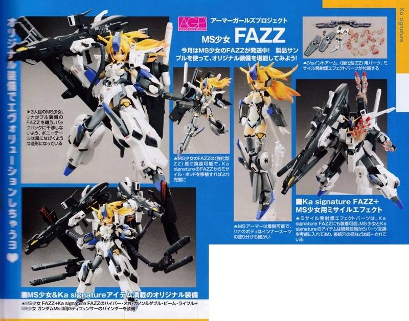 Gundam Fix Figuration AGP (Armor Girls Project) - Page 3 19534010