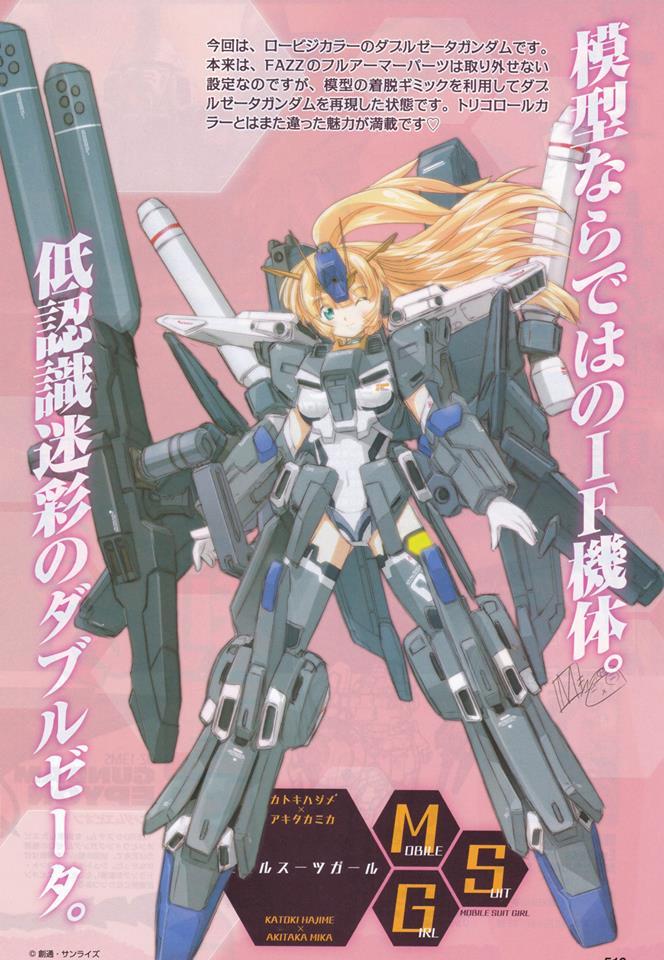 Gundam Fix Figuration AGP (Armor Girls Project) - Page 3 19561510