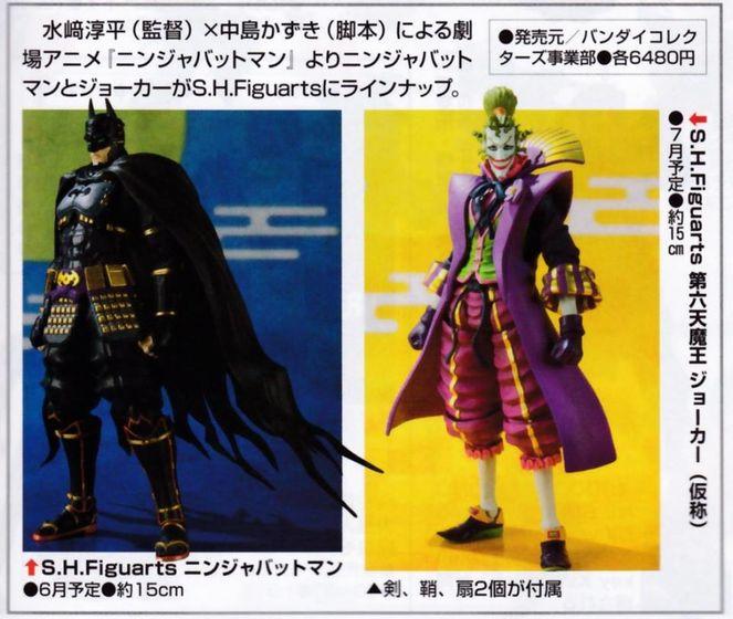 Batman - Page 13 20055410