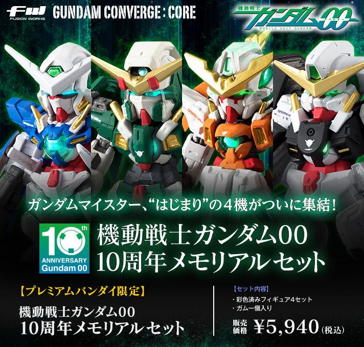 Gundam - Converge (Bandai) 20171039